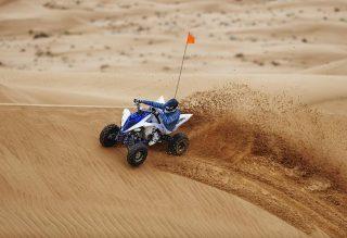 רפטור 700 כחול מבצע סיבוב מעוקל